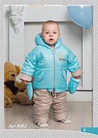 """Зимний комбенизон трансформер 3-ка для мальчика """"Тедди"""""""