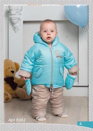 """Зимний комбенизон трансформер 3-ка для мальчика """"Тедди"""", фото 2"""