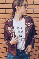 Женская куртка косуха с вышивкой АД-28