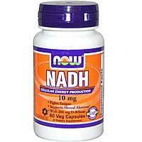 НАДН, Now Foods, NADN, 10 мг, 60 вегетарианских капсул