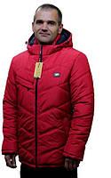 Яркая зимняя мужская куртка