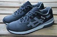 Мужские кожаные кроссовки Asics 12181 серо-черные