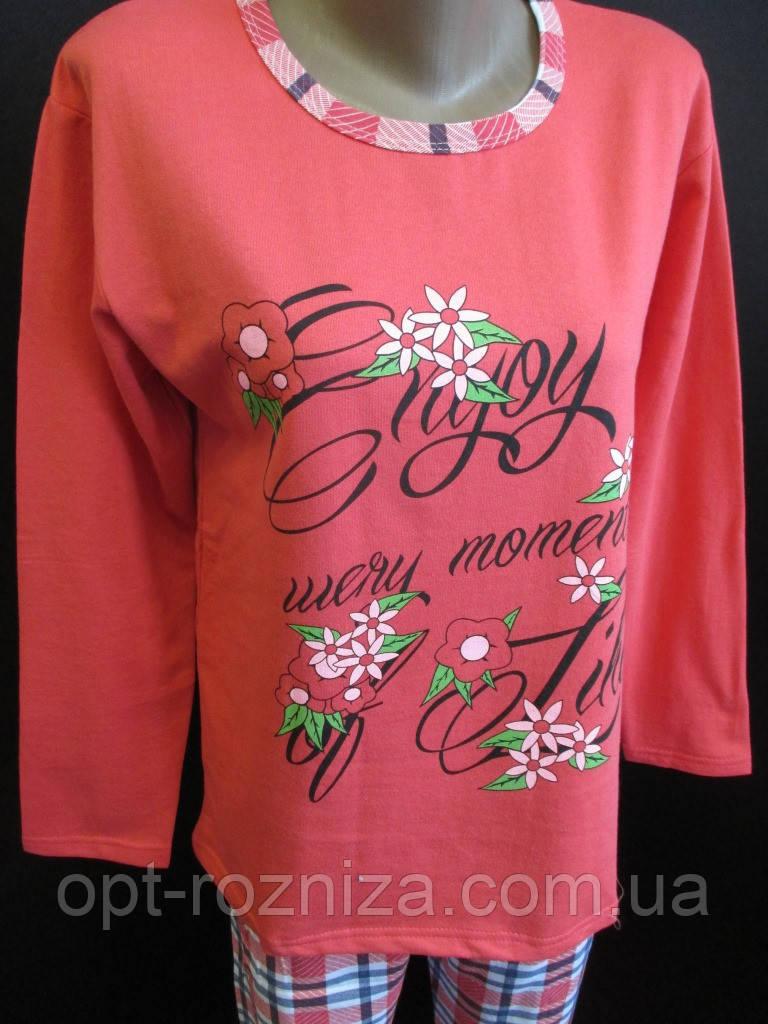8a924366dba6b Качественные теплые пижамы для женщин - Оптом и в Розницу в Хмельницком