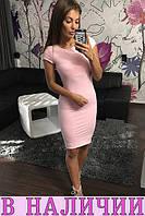 Женское платье Amira! 8 цветов в наличии!, фото 1