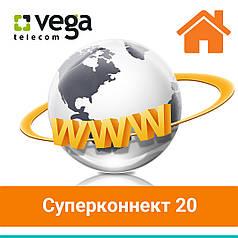 "Тарифный план ""Суперконнект 20"""