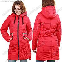 Женская куртка с капюшоном Карла красная 42-56рр
