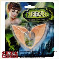 Уши Эльфа (тролля, лепрекона) карнавальные резиновые