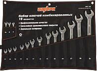 Набор комбинированных ключей 8-32 мм, 16 пр. OMBRA OMT16S