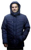Синяя утепленная куртка
