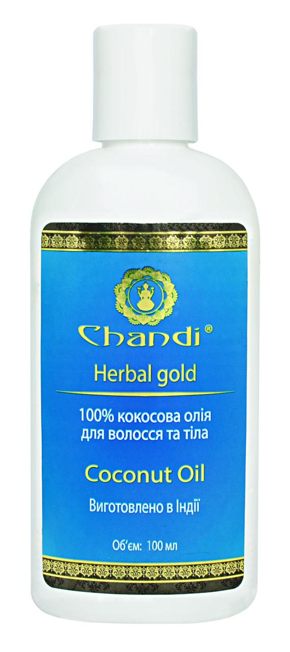 Натуральное кокосовое масло Chandi,100 мл