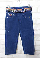 Зимние штаны для мальчиков на рост 92см