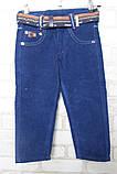 Зимові штани для хлопчиків на зростання 92см, фото 2
