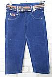 Зимові штани для хлопчиків на зростання 92см, фото 3