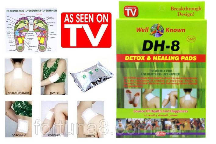 Заживляющие пластыри DH-8 Detox & Healing, фото 2