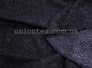 Трикотаж ангора темно- синяя меланж (Турция, 140см)