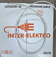 Кабель провод, витая пара КПВЕ (100) 4х2х0,51 (U-UTP-cat 5e) 305m