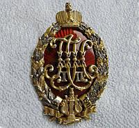 Знак юбилейный для выпускников Императорского Александровского Лицея в Царском Селе, фото 1
