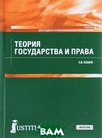 Тгп Морозова Учебник 4 Издание