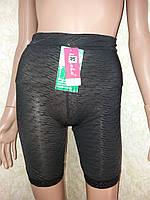 Панталоны с эффектом утяжки, размер 50-52