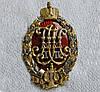 Знак юбилейный для выпускников Императорского Александровского Лицея в Царском Селе