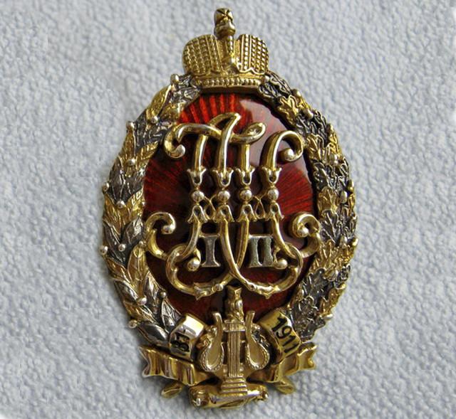 знаки военных академий царской росси