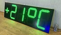 Часы-термометр уличные яркие зеленые большие