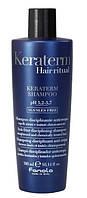 Шампунь для реконструкции повреждённых волос FANOLA Keraterm Shampoo 300 мл