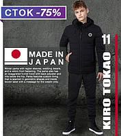 Эксклюзивная мужская куртка из Японии Kiro Tokao