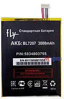 Аккумулятор для телефона Fly BL7207 (IQ4511) (3000 mA/ч)