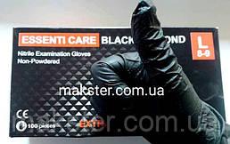 Перчатки нитриловые черные Essenti Care Black DIAMOND