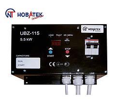Блок защиты однофазных электродвигателей  УБЗ - 115 (до 5,5 кВт) Новатек-Электро