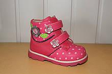 Черевики демісезонні на дівчинку рожеві 23,24 р арт 08