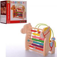 Деревянная игрушка Игровой центр MD 1040