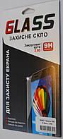 Защитное стекло для Sony Xperia XA1, F1126