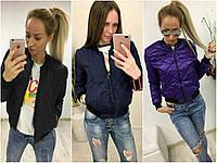 Женская куртка-строчка