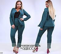 Костюм двойка брючный с пиджаком, 48,50,52,54,56