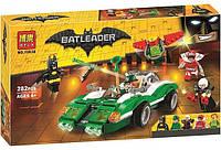 Конструктор Бэтмен Гоночный автомобиль Загадочника 10630