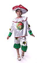 Красивый маскарадный костюм Мухомор