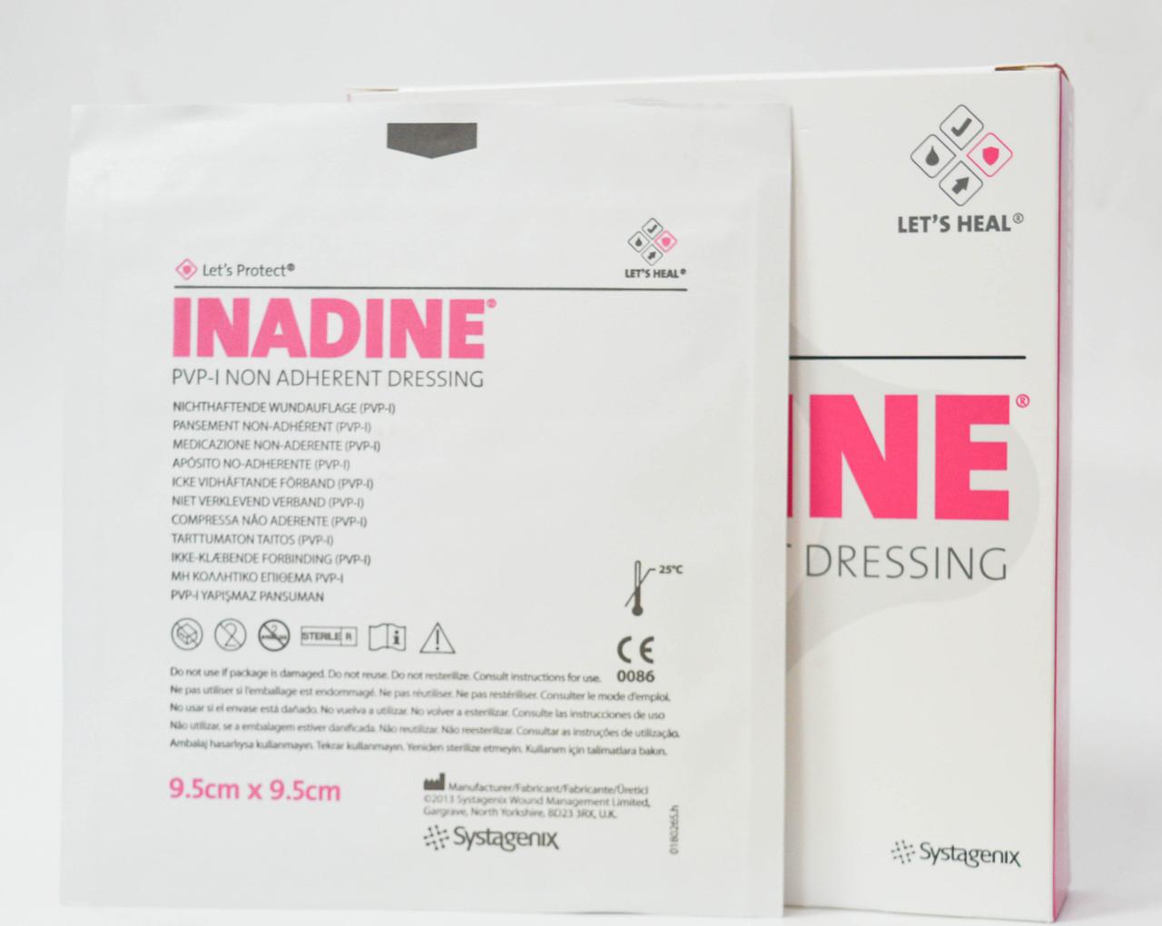 "Повязка ""Inadine"" атравматичная 9.5х9.5 см"