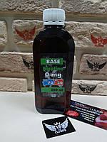 Готовая база 0 мг
