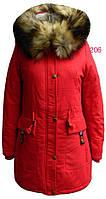 Куртка пуховик женская осень\зима 206, фото 1