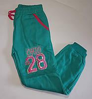 Детские спортивные штаны начес 9-12 лет