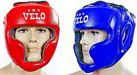 Шлем боксерский с полной защитой кожаный VELO (р-р XL)