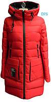 Куртка пуховик женская осень\зима d75, фото 1