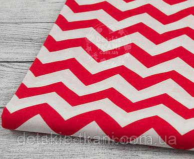 Лоскут ткани №116а размером  30*80 см