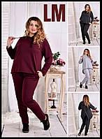От 42 по 74 р Женский спортивный костюм 770567 серый бордовый батал большого размера трикотажный асимметрия