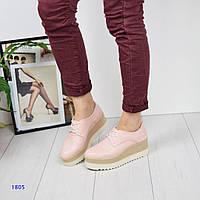 "Туфли женские кожаные на платформе"" Richmond"" пудра"
