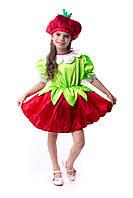 Красочный маскарадный костюм Клубничка
