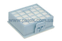 Фильтр HEPA для пылесоса Bosch 578731 (BBZ153HF)