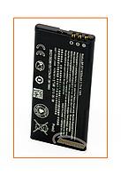 Аккумулятор Nokia BP-5T 1650 mAh Original